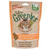 picture of cat treats, greenies